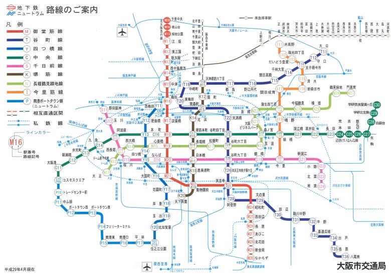 大阪メトロ 地下鉄路線図 沿線マップ