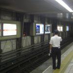 新大阪 東三国 単身赴任の賃貸情報