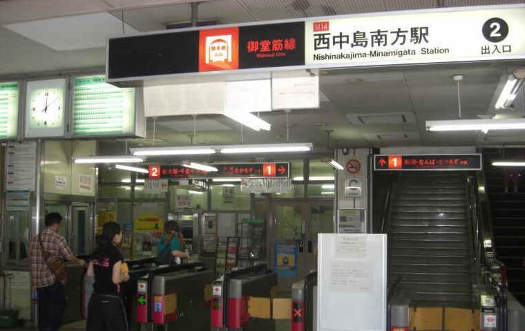 西中島南方駅 家具付き賃貸