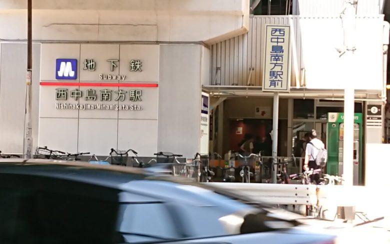 メゾン淀川 御堂筋線(西中島南方)駅近く