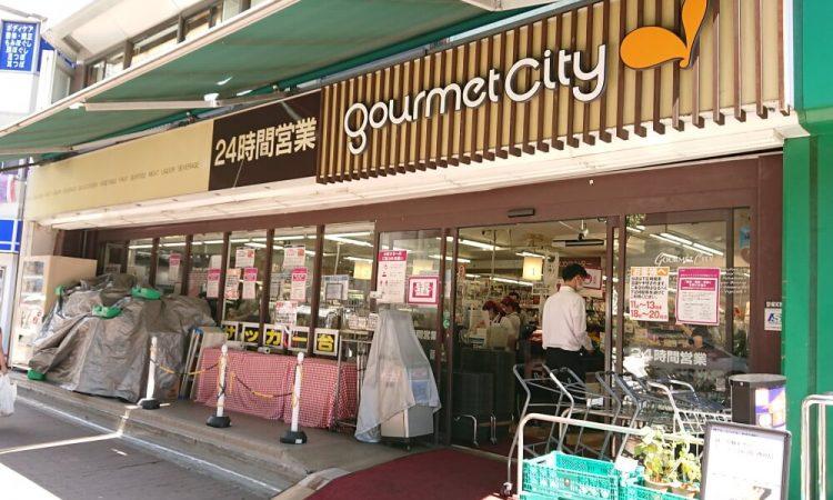 駅前24hスーパー